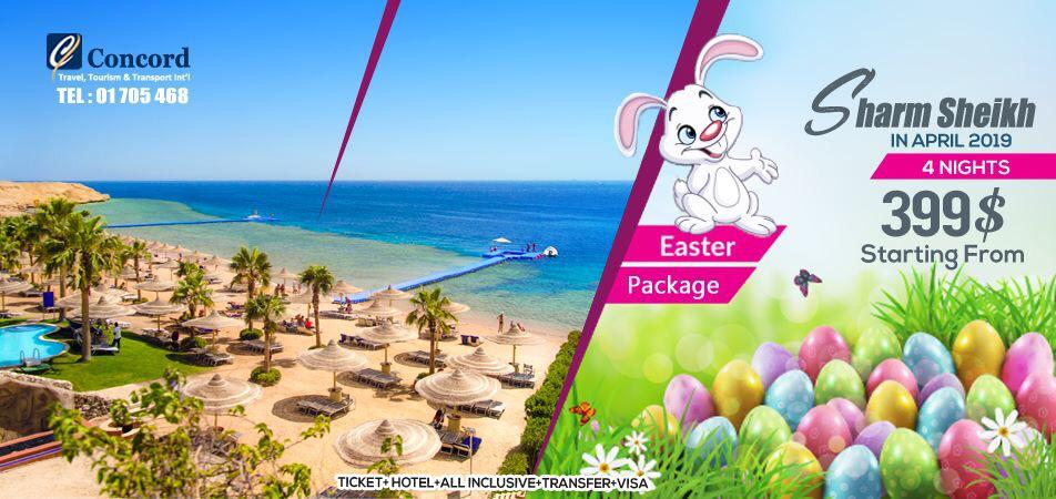 Sharm El Sheikh Easter Package