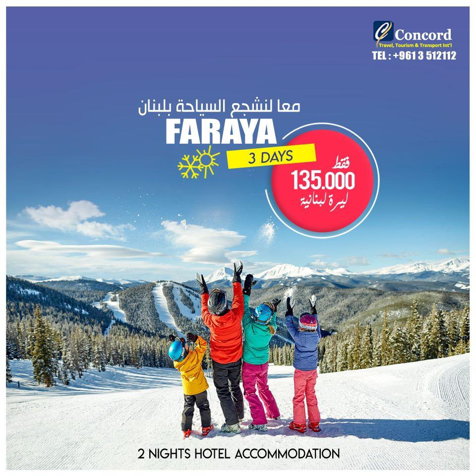 Faraya Special Offer